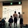 【子育て】ANAジュニアパイロット、長男次男三男それぞれの成長