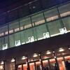 筋肉少女帯人間椅子@渋谷公会堂