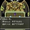 level.624【育成】ブオーン☆4+4育成