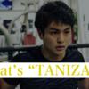 【タニザップ】たにがおこなうパーソナルトレーニングについて!