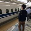 そうだ九州へ行こう!^^
