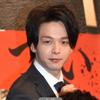 中村倫也company〜「サンキュー神様・100日目のカウンターマン・基金が出来ますように!」