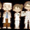 医者や看護師だけじゃない、コメディカルを知ろう!