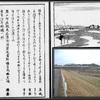 松河戸界隈#3 『白山神社』