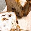 レーズンデニッシュ食パン