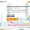 無料のデータ復元ソフトで消えた写真を取り戻す!【PR】