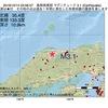 2016年10月14日 03時56分 島根県東部でM3.1の地震