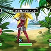 【DQMSL】みんぼう「密林の財宝島」を1ターンで攻略!ノーブルニャイト・ヘルゴラゴが最適!
