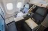 エバー航空 A330-300 ビジネスクラス新シート BR189 羽田→台北松山 搭乗記 2018年