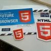 HTML/CSS超初心者でも自分の目的に合わせて選べる、効率的な学習方法4つ