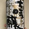 石川県『菊姫 B.Y.(ビーワイ) 大吟醸』菊姫の高級ラインでは熟成期間の短いエントリーモデルの大吟醸。穏やかでワイドな旨味が飲み手を癒す1本です。