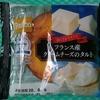 Pascoフランス産クリームチーズのタルト(税込95円)