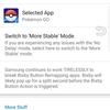 【Galaxy Note 8】BixbyボタンにポケモンGOを割り当てた私は終わっている?