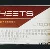 【タバコレビュー】HEETS ディープ・ブロンズ