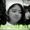 もんちゃんdiary…No6