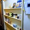 DIYろぐ2 〜まるでお店のような本棚の作り方〜