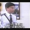 『ポリス・ストーリー2 九龍の眼』「ストーリー&見所紹介」