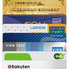 iPhoneのエクスプレスカードとメインカード
