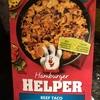 ハンバーガーヘルパーを食べてみました