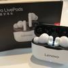 【 Lenovo LivePods LP1 レビュー 】あのLenovo製ワイヤレスイヤホン!低価格なのに意外といけます♪