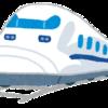 新幹線の手荷物検査の代替コントロールは可能か?