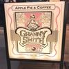 横浜にあるアップルパイの美味しいお店 GRANNY SMITH