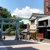 文京区を歩いて一周してみた (1)御茶ノ水聖橋から千駄木よみせ通り