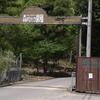 キャンプ・ビギナーにお勧め。アウトドア初心者のためのキャンプリゾート「森のひととき」