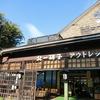 小樽旅行 小樽運河ターミナルと南小樽駅との間の堺町通りでショッピング!無料キッズスペースのある欧州玩具専門のおもちゃ屋さんにも立ち寄りました