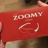 メガネ型拡大鏡ZOOMY レストランで「メニューが読めない」が解消! プレゼント好適品