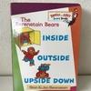 【英語絵本・幼児向け・kindle版あり】「Inside Outside Upside Down」他3冊。Random House Books for Young Readers出版。文字少ないが絵で見て、前置詞、形容詞などが分かりやすい。