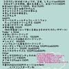 【大阪日本橋】あんカフェ9回目【2021年6月29日】