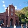 五島列島 堂崎教会 福江島 バスツアー