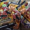 遊戯王拡張パック「PHANTOM RAGE」ラッシュデュエルデッキ改造版パック「驚愕のライトニングアタック!!」 買ってきた
