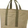 【トートバッグ】私のディリーバッグは軽量肩掛けキャンバストート♪・・・のお話。
