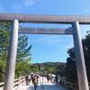 伊勢神宮&おかげ横丁を紹介!⛩【ヒッチハイク旅】