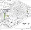BTS(防弾少年団)東京ドームのグッズ販売