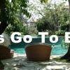 バリ島旅行!持ち物リストを作ってみました