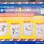 【先着!】キリンビバレッジ×ディズニー ペットボトル4本購入でオリジナルスタッキングコップがもらえるキャンペーン