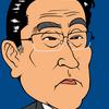 岸田文雄総理大臣の似顔絵を描きました