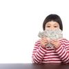 簡単に継続できる、お金が貯まる3つの習慣