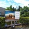 【観光部】風の力で動く「ストランドビースト」を見に、「テオ・ヤンセン展」へ行ってきました!