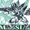 【祝】クロスメサイア+オマケ【メダロットS配信開始】