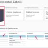 4. Zabbix Agentのインストール(Linux)