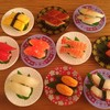 初期リーメント 回転寿司