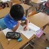 5年生:算数 三角形、四角形の角