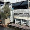 一杯200円でコーヒーが楽しめちゃう珈琲専門店@ピアBandai