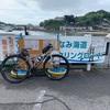 ROUND 1 : 35日目  尾道市滞在