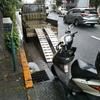 #バイク屋の日常 #スズキ #アドレスV125 #レッカー #CF4MA #雨