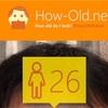 今日の顔年齢測定 133日目